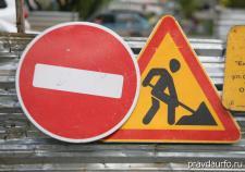 Екатеринбургские энергетики перекрыли улицу Мраморская