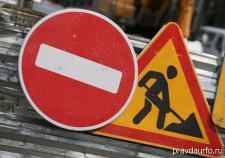 В Екатеринбурге до конца января перекрыли улицу Заводская