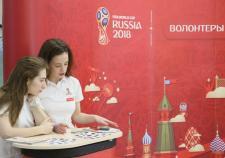 В Екатеринбурге представили талисман ЧМ-2018 FIFA
