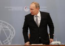 Прямая линия с Владимиром Путиным 2015