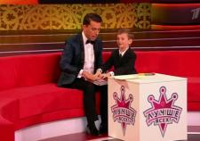 7-летний екатеринбуржец удивил Максима Галкина