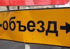 В четырех городах Югры закрывают улицы в День народного единства