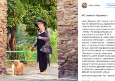 90-летняя блогерша из Магнитогорска «взорвала» Instagram