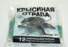 В Свердловской области будут судить мать, отравившую детей крысиным ядом