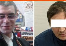 В Екатеринбурге осудили педофилов за похищение и изнасилование школьницы