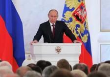 Обращение Путина к Федеральному собранию 2015