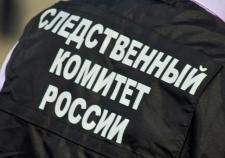 Взрыв в Хабаровске 29 октября 2015