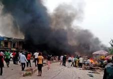 Взрыв в Нигерии 17 ноября 2015