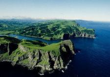 МИД Японии опроверг отказ от двух Курильских островов