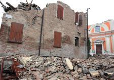 Землетрясение в Афганстане 26 октября 2015