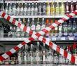 Минпромторг рекомендовал регионам не запрещать продажу алкоголя