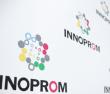 Минпромторг РФ отменил в Свердловской области «ИННОПРОМ-2020»